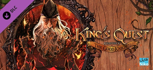 King's Quest Chapter 5