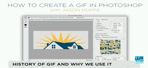 CreativeLive How to Create an Animated GIF in Photoshop
