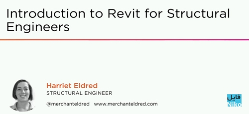 Pluralsight Introduction to Revit for Structural Engineers