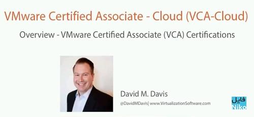 Pluralsight VMware Certified Associate Data Center Virtualization