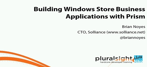 Pluralsight Building Windows Store Business Apps with Prism