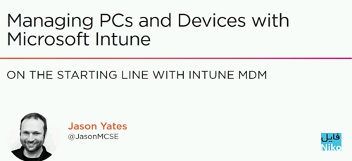Pluralsight Managing PCs and Devices with Microsoft Intune