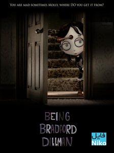 دانلود انیمیشن کوتاه ظهور برادفورد دیلمن – Being Bradford Dillman انیمیشن مالتی مدیا