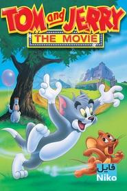 دانلود فیلم سینمایی Tom and Jerry: The Movie با دوبله فارسی انیمیشن مالتی مدیا
