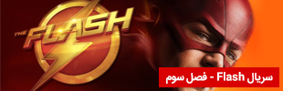 دانلود سریال Flash فلش
