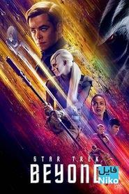دانلود فیلم سینمایی Star Trek Beyond با زیرنویس فارسی اکشن علمی تخیلی فیلم سینمایی ماجرایی مالتی مدیا مطالب ویژه