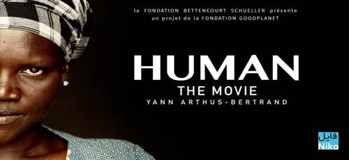 دانلود مستند Human 2015 با زیرنویس فارسی