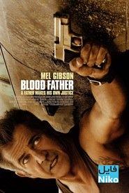 دانلود فیلم سینمایی Blood Father با زیرنویس فارسی اکشن فیلم سینمایی مالتی مدیا مطالب ویژه هیجان انگیز