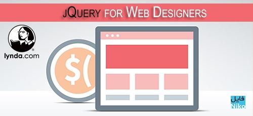 jquery-for-web-designers