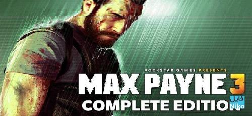 دانلود بازی Max Payne 3 Complete Edition برای PC