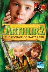 دانلود انیمیشن Arthur and the Revenge of Maltazard با زیرنویس فارسی انیمیشن مالتی مدیا