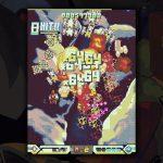 دانلود بازی BLUE REVOLVER برای PC اکشن بازی بازی کامپیوتر