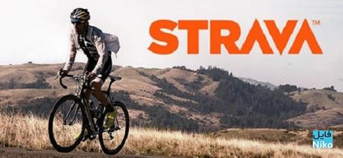 strava-cycling-0