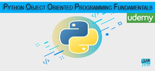 Udemy Python Object Oriented Programming Fundamentals