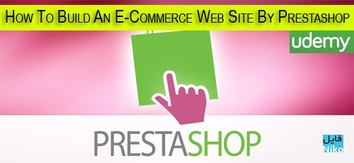 Udemy Learn How To Build An E-Commerce Web Site By Prestashop