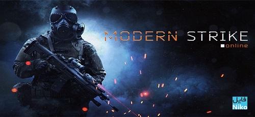دانلود Modern Strike Online 1.16.4  بازی نبرد در دنیای مدرن اندروید + مود + دیتا
