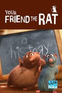 دانلود انیمیشن کوتاه Your Friend the Rat با دوبله فارسی انیمیشن مالتی مدیا