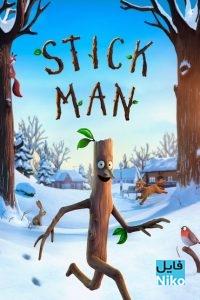 دانلود انیمیشن کوتاه Stick Man انیمیشن مالتی مدیا