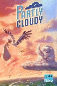 دانلود انیمیشن Partly Cloudy انیمیشن مالتی مدیا