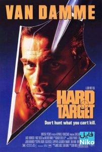 دانلود فیلم سینمایی Hard Target با زیرنویس فارسی اکشن فیلم سینمایی مالتی مدیا هیجان انگیز