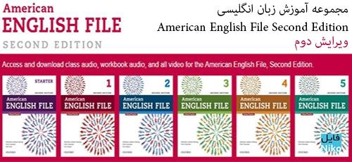 دانلود American English File Second Edition مجموعه آموزش زبان انگلیسی American English File ویرایش دوم