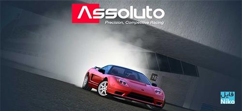دانلود Assoluto Racing 1.7.1  بازی ماشین سواری فوق العاده اندروید + مود
