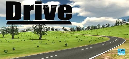 drive-sim