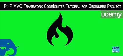 php-mvc-framework-codeigniter-tutorial-for-beginners-project