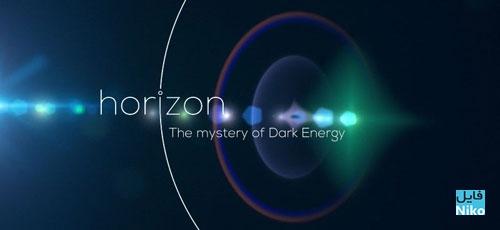 دانلود مستند BBC Horizon The Mystery of Dark Energy 2016 راز انرژی تاریک