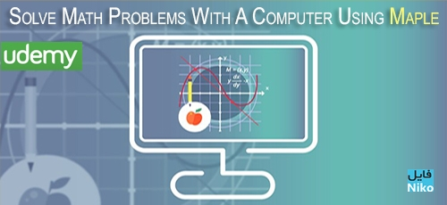 udemy-solve-math-problems-with-a-computer-using-maple