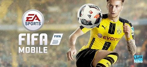"""دانلود FIFA Mobile Soccer 3.1.0  بازی فوتبال """"فیفا موبایل"""" اندروید"""