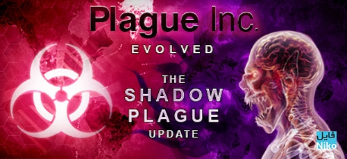 Plague Inc Evolved Shadow Plague