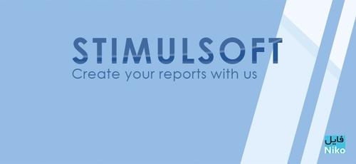 Stimulsoft Farsi Course