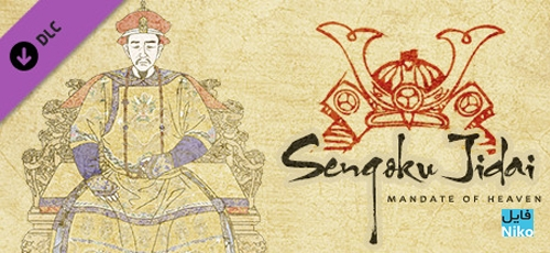 Sengoku Jidai Shadow of the Shogun Mandate of Heaven