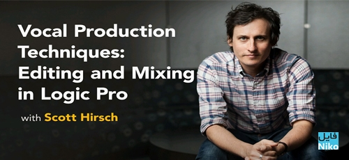 Lynda Vocal Production Techniques Tutorial Series
