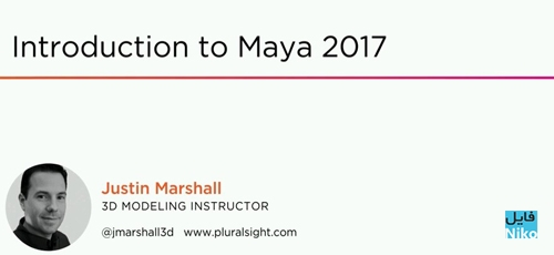 Pluralsight Introduction to Maya 2017