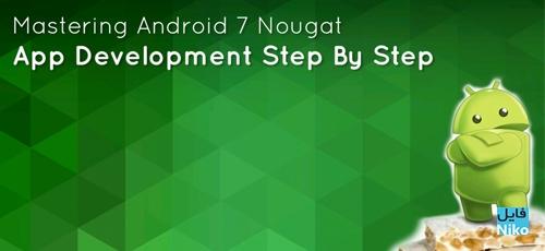 Udemy Master Android 7 App Development