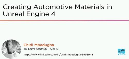 Pluralsight Creating Automotive Materials in Unreal Engine 4
