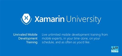 xamarin-university-mobile-training