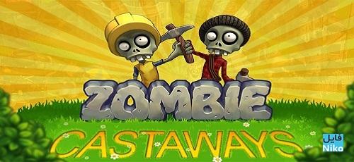 دانلود Zombie Castaways 2.0.1  بازی پرطرفدار زامبی عاشق اندروید
