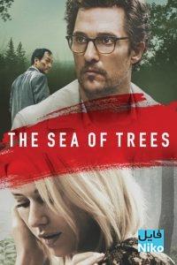 دانلود فیلم سینمایی The Sea of Trees با زیرنویس فارسی درام فیلم سینمایی مالتی مدیا