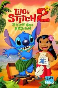 دانلود انیمیشن Lilo & Stitch 2: Stitch Has a Glitch با زیرنویس فارسی انیمیشن مالتی مدیا