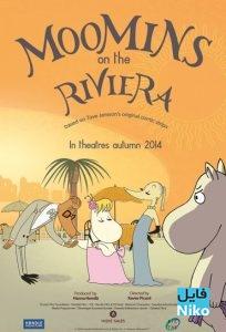 دانلود انیمیشن Moomins on the Riviera انیمیشن مالتی مدیا