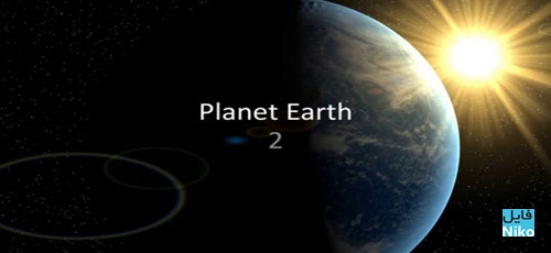 دانلود مجموعه مستند 2016  BBC Planet Earth II با دوبله فارسی