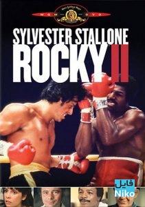 دانلود فیلم سینمایی Rocky II با زیرنویس فارسی اکشن درام عاشقانه فیلم سینمایی مالتی مدیا مطالب ویژه