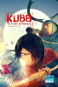 دانلود انیمیشن Kubo and the Two Strings با دوبله فارسی انیمیشن مالتی مدیا