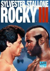 دانلود فیلم سینمایی Rocky III با زیرنویس فارسی اکشن درام فیلم سینمایی مالتی مدیا ورزشی