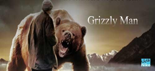 دانلود مستند Grizzly Man 2005 مرد گریزلی با زیرنویس فارسی