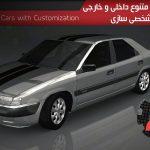 دانلود بازی دنده دو – لذت تجربه اتومبیل رانی با خودروهای ایرانی برای اندروید بازی اندروید ماشین سواری مسابقه ای موبایل