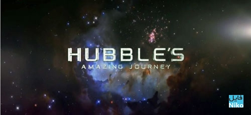 دانلود مستند Hubble's Amazing Journey 2016 سفر شگفت انگیز هابل